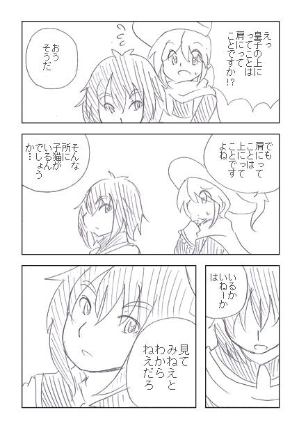 13_11.jpg