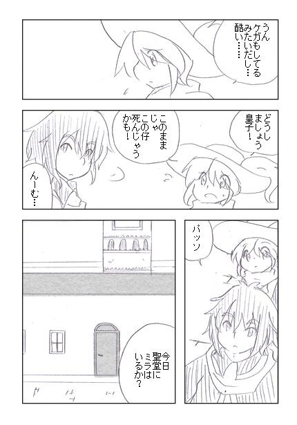 13_15.jpg