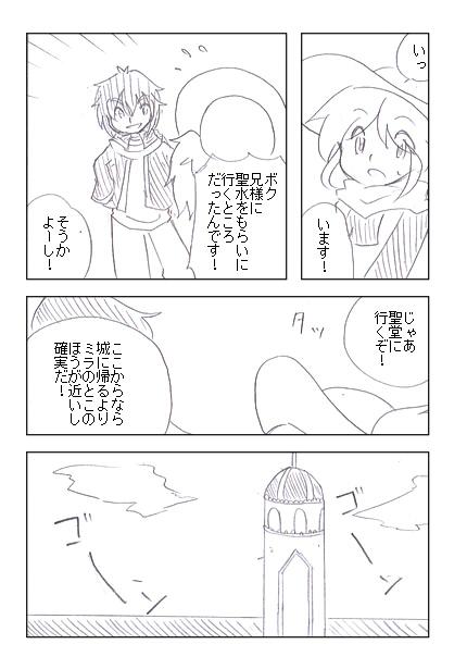 13_16.jpg