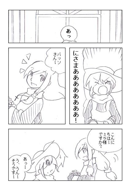 13_17.jpg
