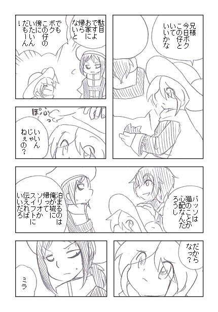 13_23.jpg