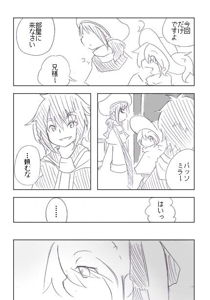 13_24.jpg