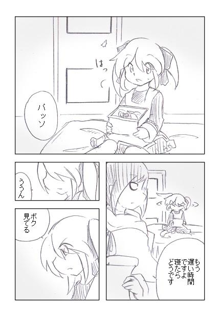 13_25.jpg