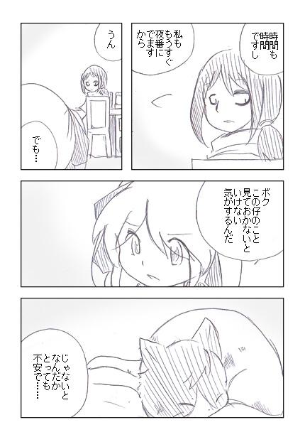 13_26.jpg
