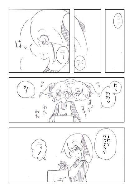 13_28.jpg