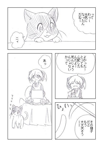 13_29.jpg