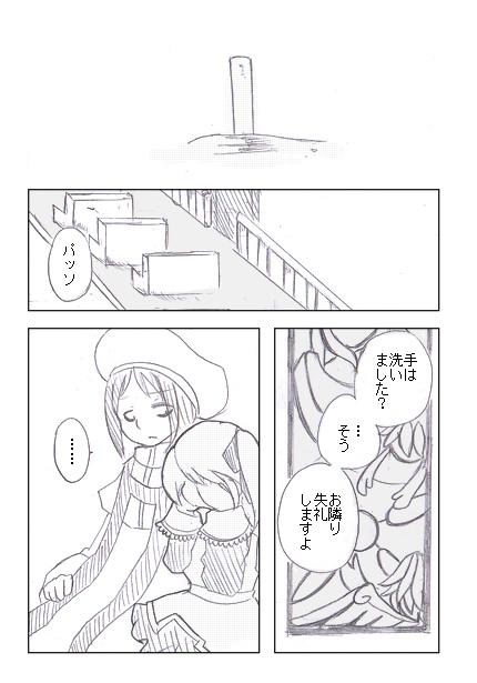 13_34.jpg