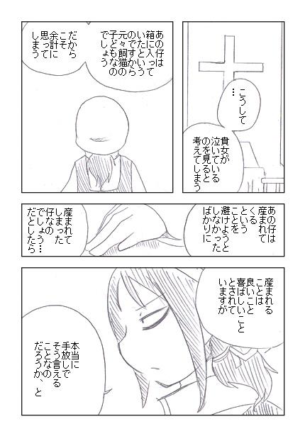 13_36.jpg