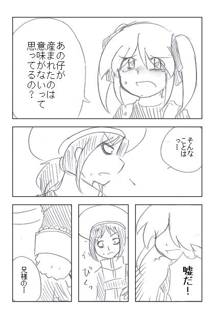13_38.jpg