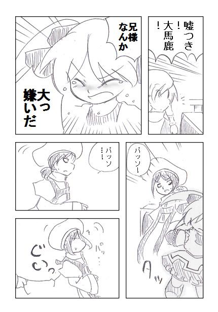 13_39.jpg