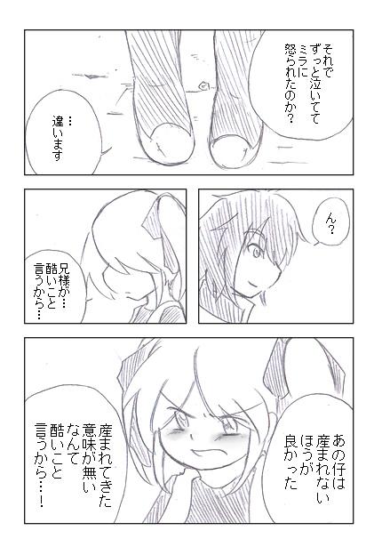 13_46.jpg