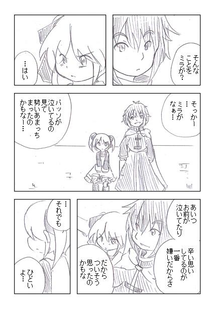 13_47.jpg
