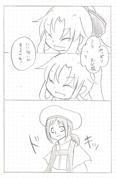 ban07_04.jpg