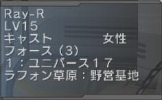 R FO3