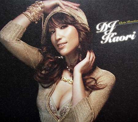 fc2_5_10(DJ Kaoriの写真)
