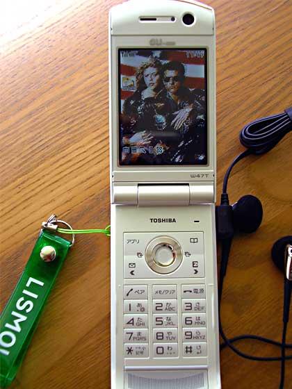 fc2_7_6(ヒルトンオヤジの携帯)