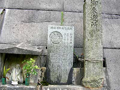 fc2_8_10_2(横峰寺へ行く途中のお地蔵さん)