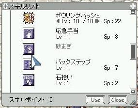 盗作バグ(´・ω・`)