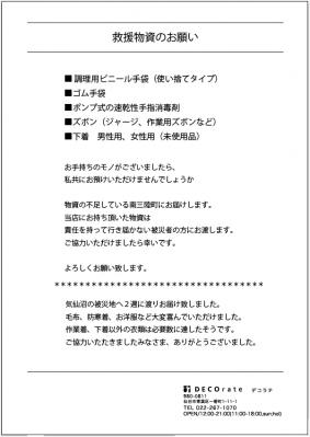 スクリーンショット(2011-04-19 11.47.51)