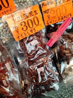 20120407_fujiya_blog1