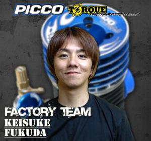 fukuda_joint_picco_1.jpg