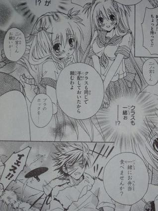 ninomiya02.jpg