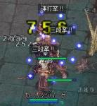 三段掌(・∀・)