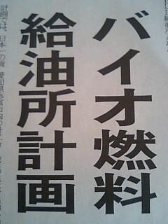 20061031111556