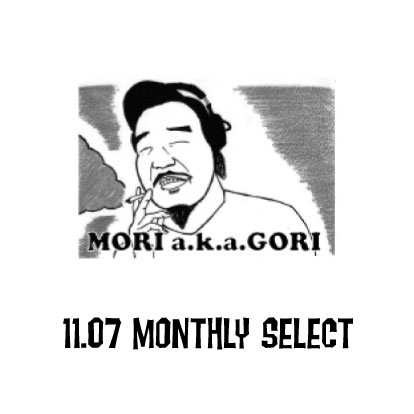 monthlyselect1107.jpg