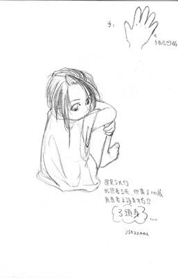 gallery_sketch_003b