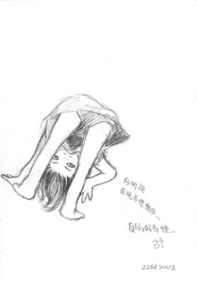 gallery_sketch_003d