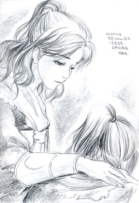gallery_sketch_008f