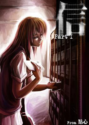 cover@letter part i