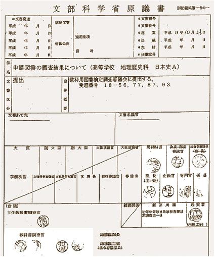 2007101203_02_0b.jpg