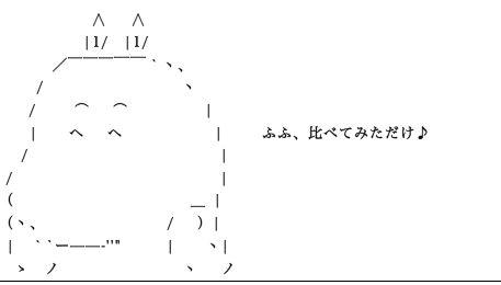 20071102173525.jpg