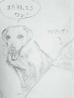 20060831170314.jpg