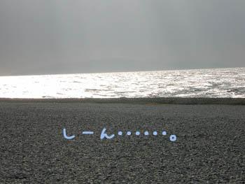 20061008113928.jpg