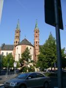 ヴュルツブルク・聖キリアン大聖堂