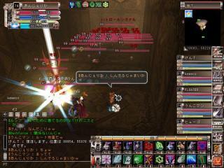 neo00001527.JPG