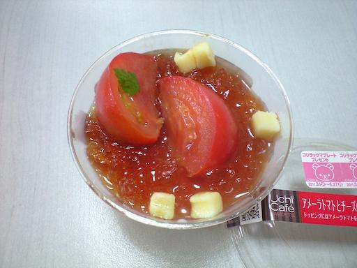 うちカフェトマト中みCA391504[1]