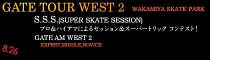 07west2_2.jpg