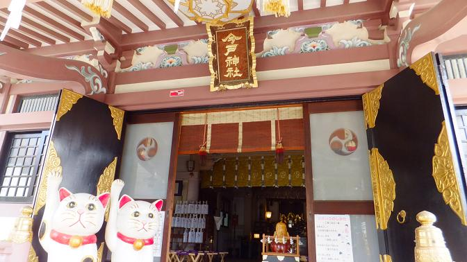 今戸神社拝殿2