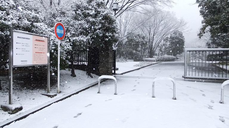 憲政記念館入り口