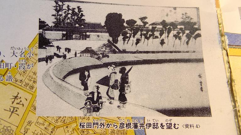 外桜田門からの絵