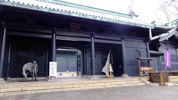 筑波大学・彫刻展