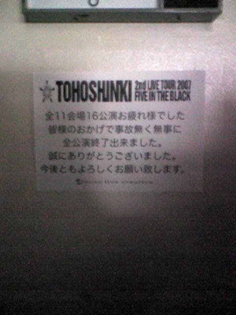 SBSH0013.jpg