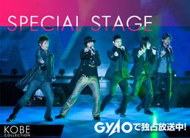 special_bg.jpg