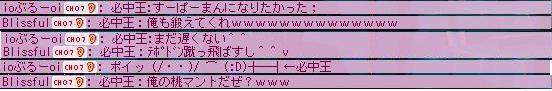 20061120221109.jpg