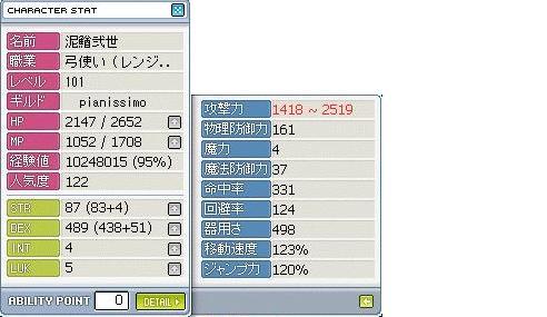 20061223224848.jpg