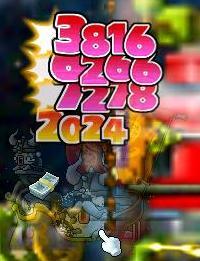 20070109223235.jpg
